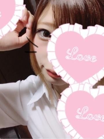 「お疲れ様です(^ ^)」09/19(09/19) 18:46 | ★もえ★の写メ・風俗動画