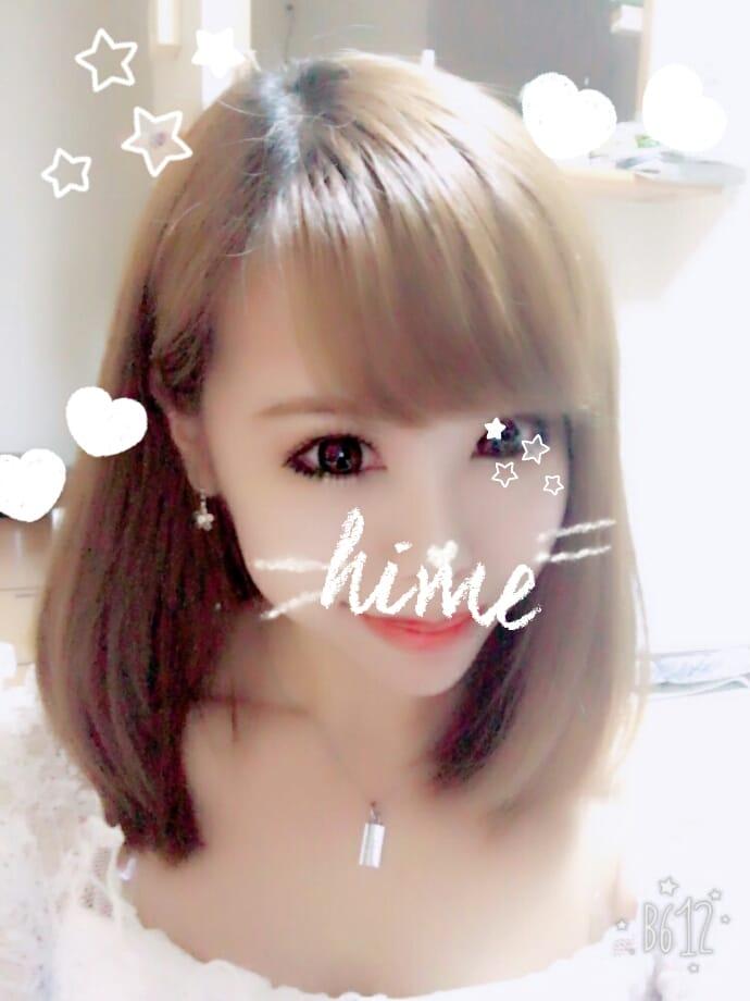 「*Good night!」09/20(09/20) 03:40 | ☆ひめの写メ・風俗動画
