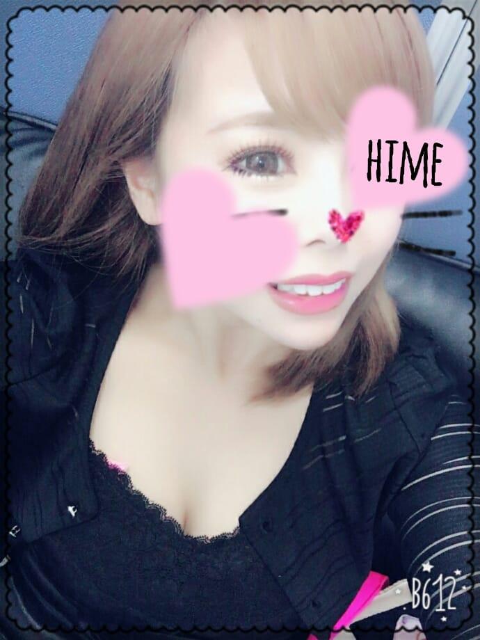 「*さむううい(>_<)」09/20(09/20) 17:14 | ☆ひめの写メ・風俗動画