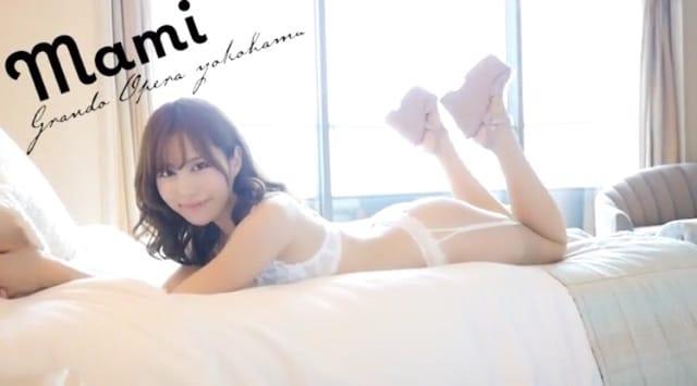 「I様(*´?`*)」09/20(09/20) 19:50 | 真美(まみ)の写メ・風俗動画