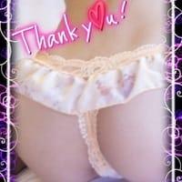 「ありがとうございました?」09/20(09/20) 22:09 | 奈緒の写メ・風俗動画