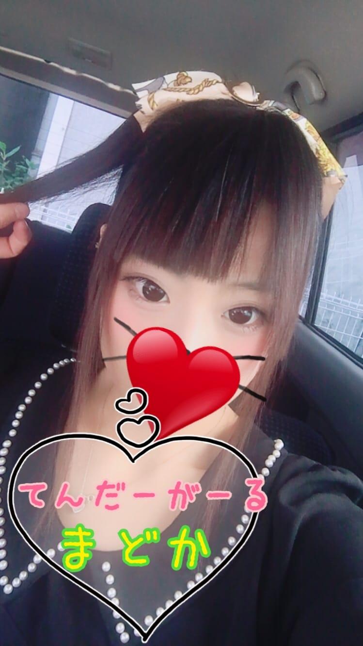 「直せるよ!ヾ(*´∀`*)ノ」09/20(09/20) 22:35   まどかの写メ・風俗動画