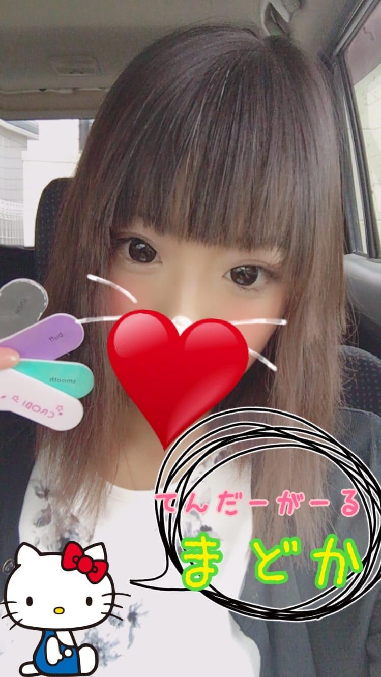 「まだ、まだ〜( ᐢ˙꒳˙ᐢ )」09/20(09/20) 23:55   まどかの写メ・風俗動画