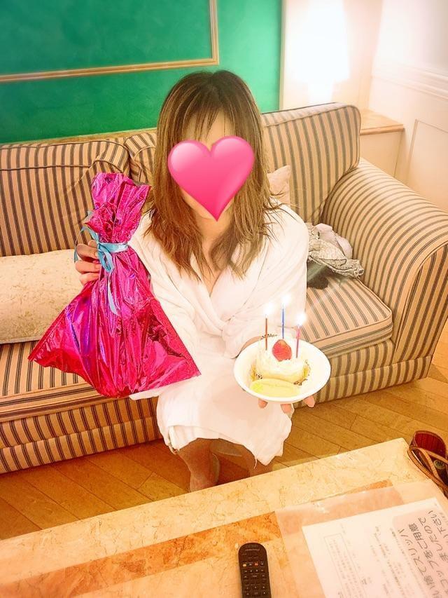 「感謝ですっ」06/15(06/15) 16:33   りあの写メ・風俗動画