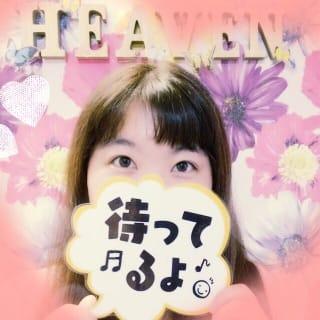 「(*^▽^*)」09/21(09/21) 15:22   あおいの写メ・風俗動画