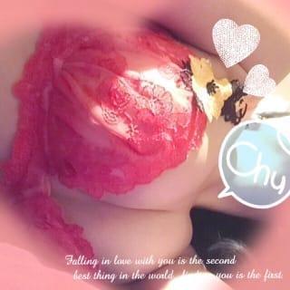 「ありがとう♡」09/21(09/21) 17:07 | ほのかの写メ・風俗動画