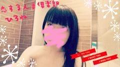 「出勤。」09/21(09/21) 19:26 | 宏音(ひろね)の写メ・風俗動画
