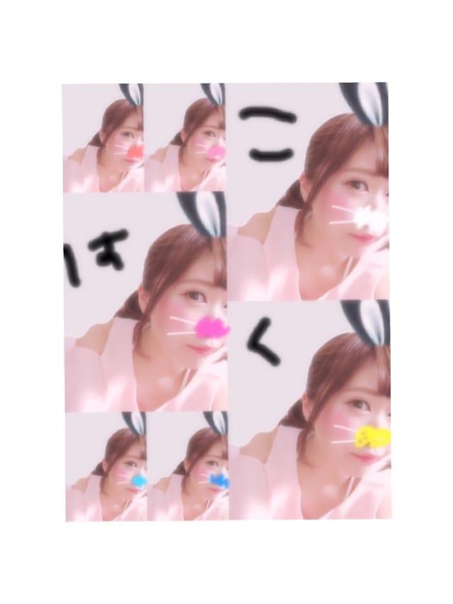 「♡」09/21(09/21) 21:22   こはくの写メ・風俗動画