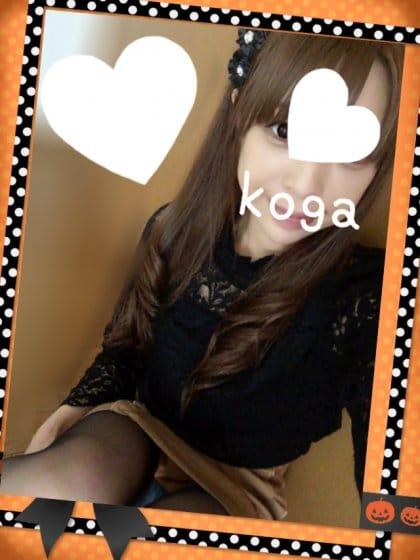 「おはようございます♡」09/22(09/22) 10:25 | 古賀 愛菜の写メ・風俗動画