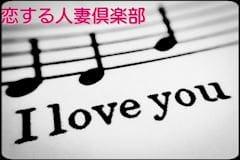 「21日(木)のお礼。」09/22(09/22) 12:29 | 宏音(ひろね)の写メ・風俗動画