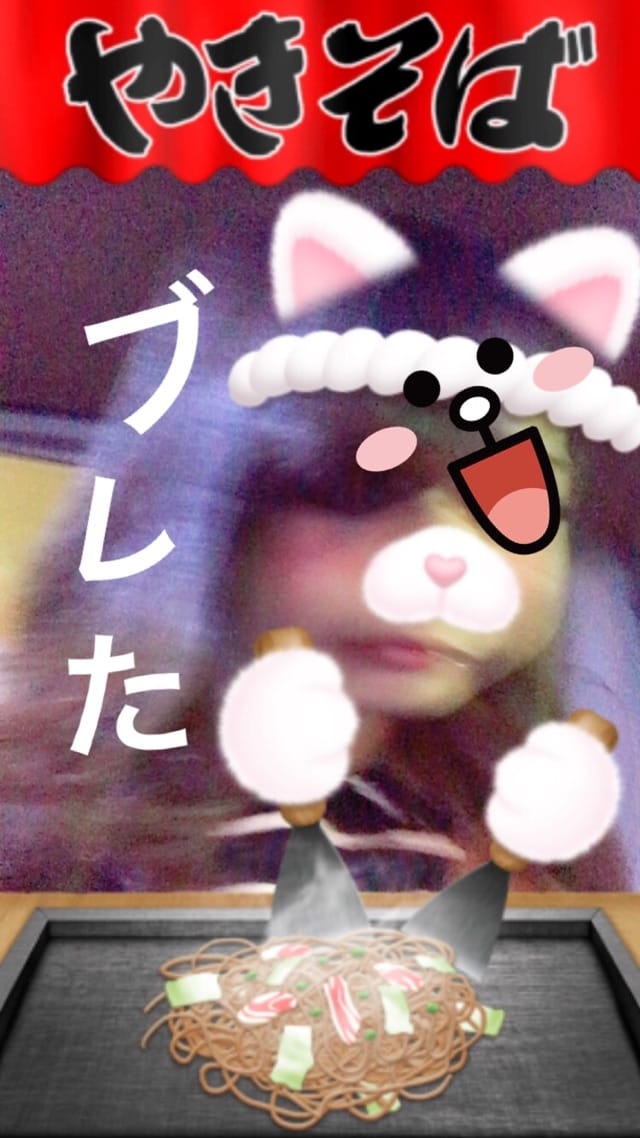 「焼きそばやさん」09/22(09/22) 17:33   サラの写メ・風俗動画
