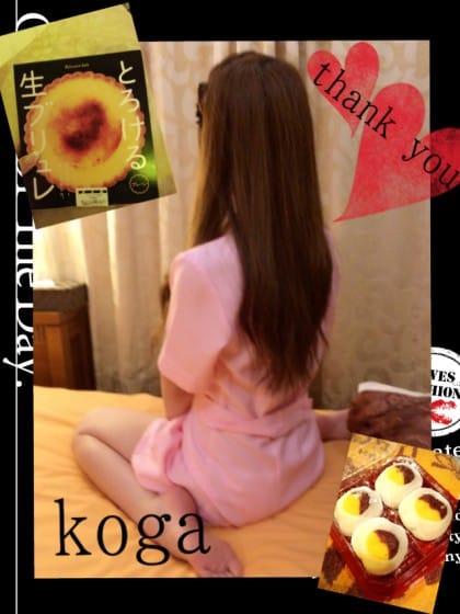 「今日も笑顔いっぱいの1日でした♡」09/22(09/22) 18:19 | 古賀 愛菜の写メ・風俗動画