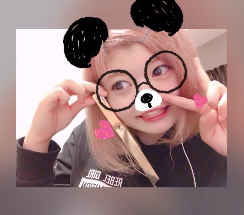 「もーすぐ!!」09/22(09/22) 18:58 | ゆめ 即尺無料!!の写メ・風俗動画