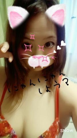 「こんにちわ」09/22(09/22) 22:34 | 栗田いちかの写メ・風俗動画