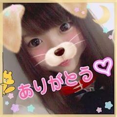 「ありがとう?」09/23(09/23) 02:52 | さきの写メ・風俗動画