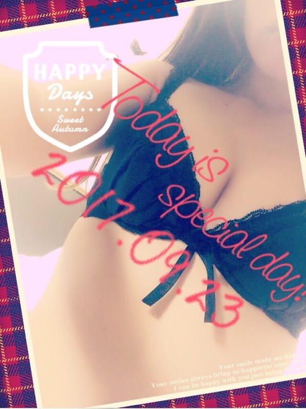 「シルクロード701のお兄さん♡」09/23(09/23) 04:52 | ーマイコーの写メ・風俗動画