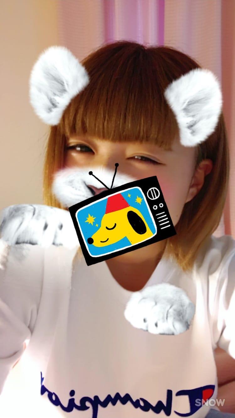 「ありがとう」09/23(09/23) 05:39 | ゆめ 即尺無料!!の写メ・風俗動画