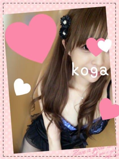 「おはようございます(*^^*)」09/23(09/23) 09:48 | 古賀 愛菜の写メ・風俗動画
