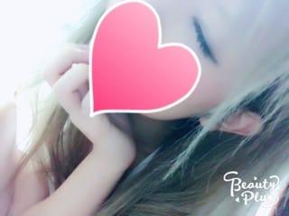 「おれいっ」09/23(09/23) 22:19   まゆの写メ・風俗動画