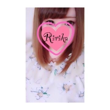 「♡♡ 好奇」09/23(09/23) 22:36 | リリカの写メ・風俗動画