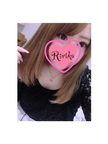 「♡♡ ばりばり」09/23(09/23) 22:39 | リリカの写メ・風俗動画