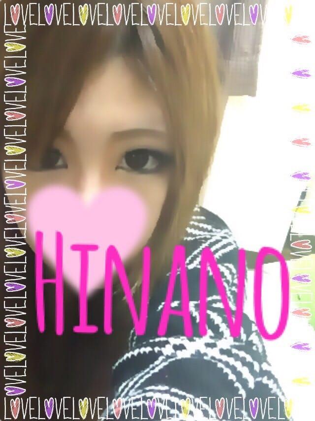 「おはようございます(^^)」09/23(09/23) 22:51 | ひなのの写メ・風俗動画