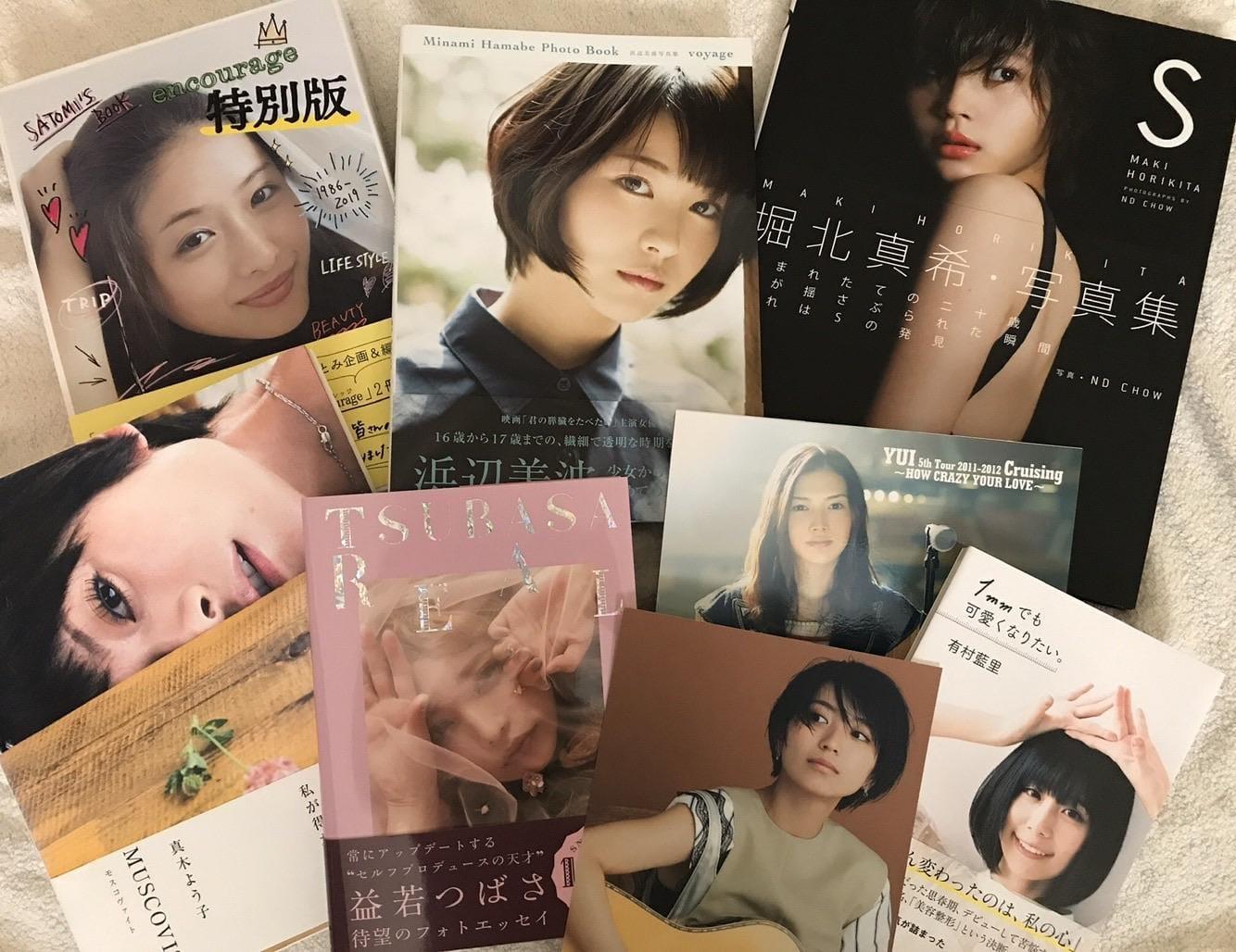 「お気に入り」06/24(06/24) 00:21 | うゆの写メ・風俗動画