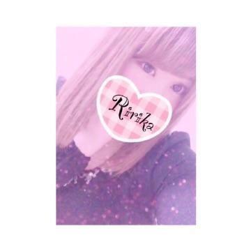 「♡♡ んぎゃっ」09/24(09/24) 02:57 | リリカの写メ・風俗動画