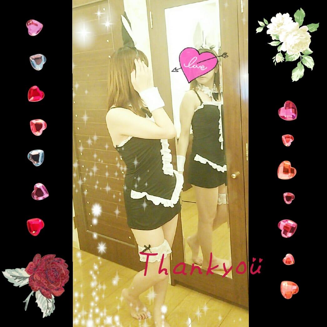 「お礼日記☆K様\(^ω^\)」09/24(09/24) 08:20 | 咲麗(さくら)の写メ・風俗動画