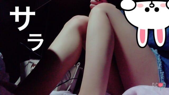「シフトみてね!」09/24(09/24) 11:17   サラの写メ・風俗動画