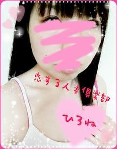 「晴天すぎです。」09/24(09/24) 13:24 | 宏音(ひろね)の写メ・風俗動画