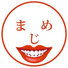 「人から受ける印象」09/24(09/24) 15:17 | 即アポ奥さんの写メ・風俗動画