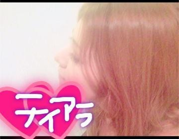 「最終日☆」09/24(09/24) 19:06 | 希崎 ティアラの写メ・風俗動画