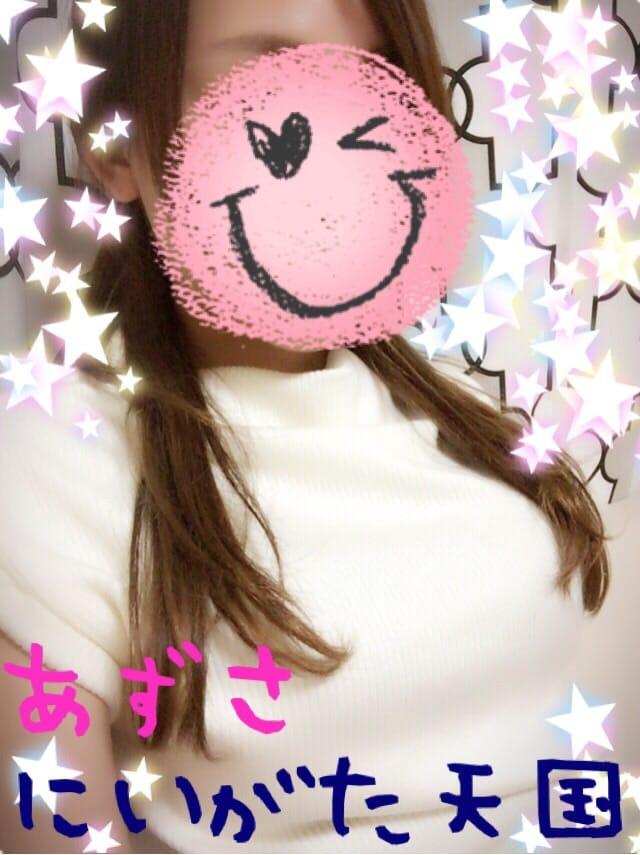 「いー」09/24(09/24) 21:04 | あずさ☆2年生☆ の写メ・風俗動画