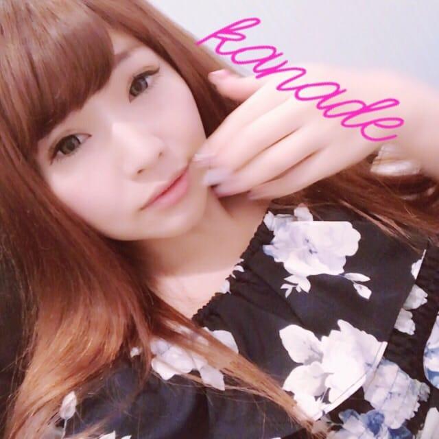 「♡ ハマったら♪ * かなで ♡」09/24(09/24) 23:11 | かなでの写メ・風俗動画