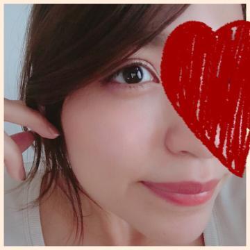 「お天気」09/25(09/25) 11:46 | かれん 純白な瞳に一目惚れの写メ・風俗動画