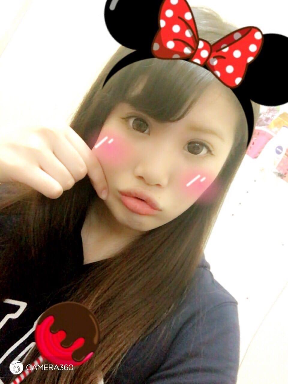 「おはぴよ♪」09/25(09/25) 15:20 | あんさな.の写メ・風俗動画