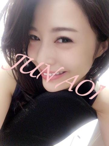 「こんにちは」09/25(09/25) 15:54 | 蒼井潤の写メ・風俗動画