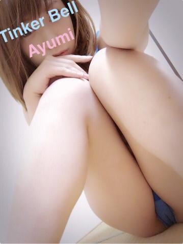 「おやすミヒロさん…///」09/25(09/25) 23:02   あゆみの写メ・風俗動画