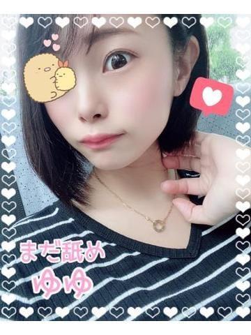 ゆゆ 渋谷風俗の最新写メ日記