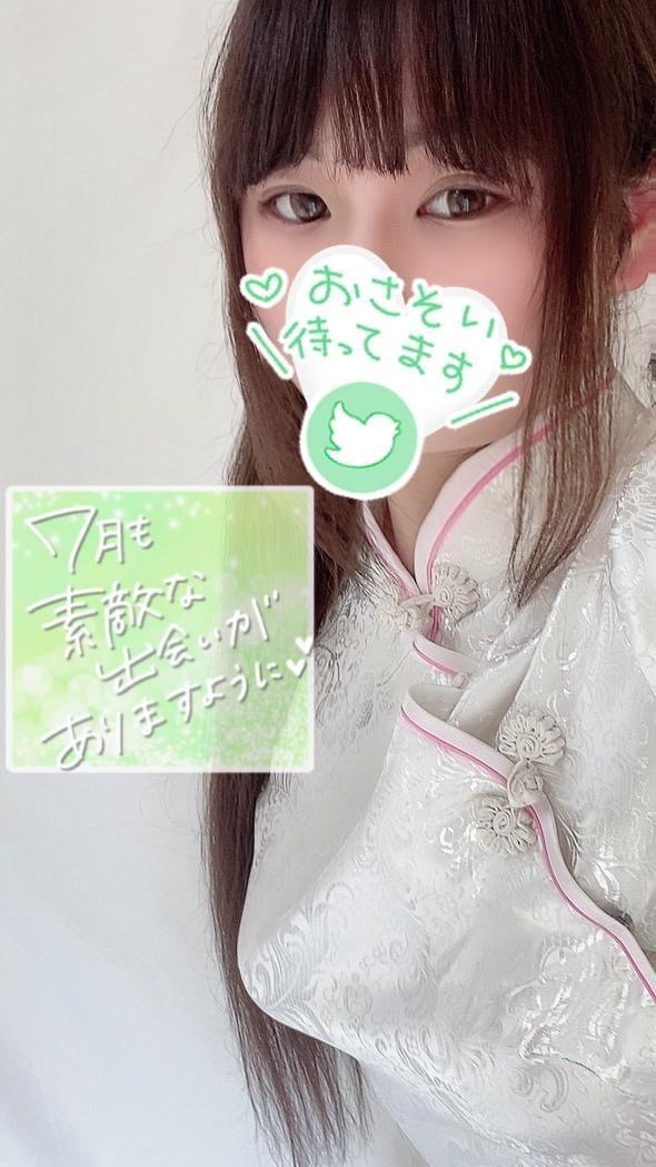 ちとせ|新宿・歌舞伎町風俗の最新写メ日記