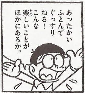まりん|鶯谷風俗の最新写メ日記