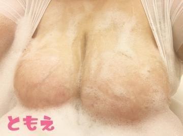 土萌 (ともえ) 上野・浅草風俗の最新写メ日記