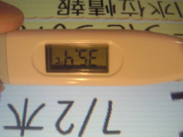 「名古屋へ☆」07/02(07/02) 16:14 | まゆりの写メ・風俗動画