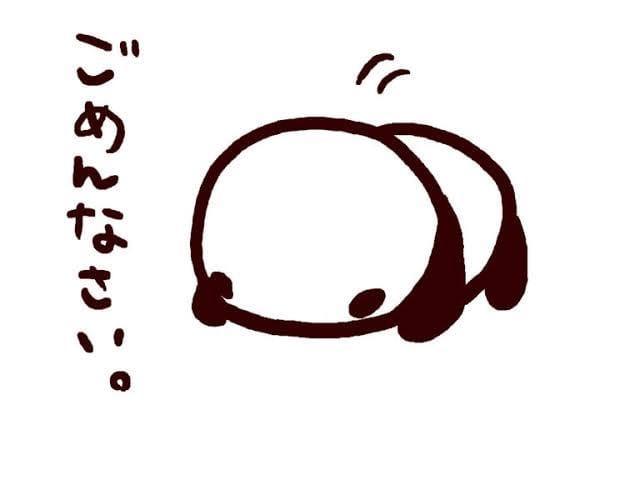 「お休みさせていただきます」07/03(07/03) 08:12 | みかの写メ・風俗動画