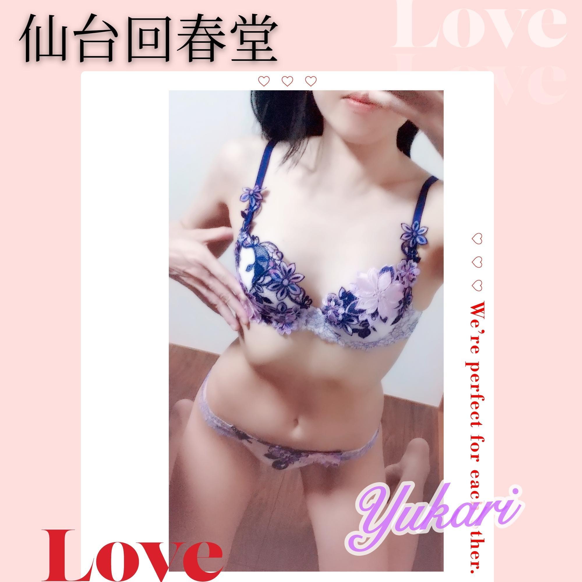 「19時御予約様」07/03(07/03) 17:52 | 紫-ゆかり-の写メ・風俗動画