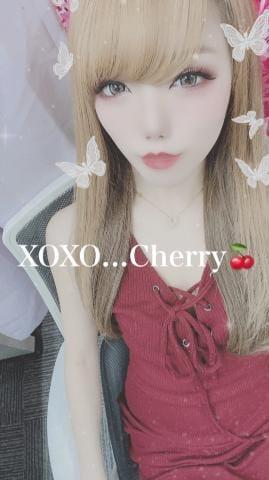 Cherry チェリー|梅田風俗の最新写メ日記