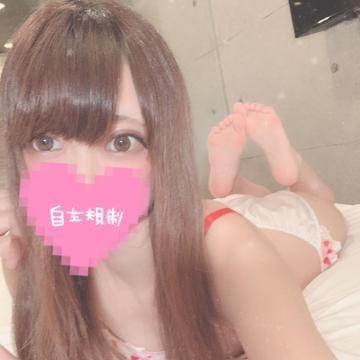 るは|渋谷風俗の最新写メ日記