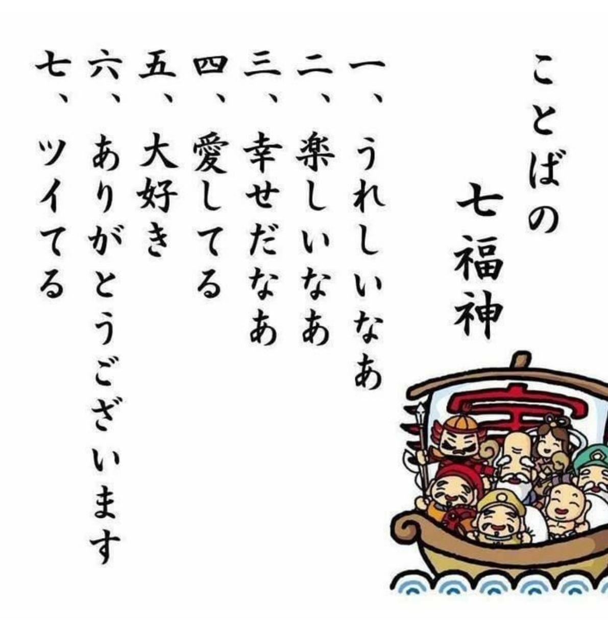 ことみ|五反田デリヘルの最新写メ日記