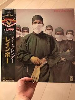 百恵 梅田ヘルスの最新写メ日記